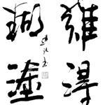 xiaoxiaosheng